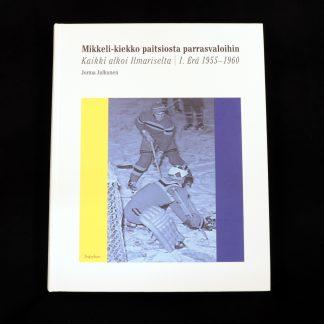 Mikkeli-kiekko paitsiosta parrasvaloihin (97057)